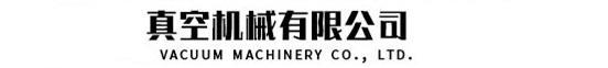 Mashine ya Utupu ya Hangzhou Hengli Co, Ltd.